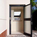 ascensoare_persoane_dizabilitati_03_ascensorul_alba